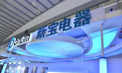 ca88会员登录|ca88亚洲城官网会员登录,欢迎光临_新宝电器-咖啡玻璃壶激光打标应用