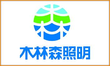 ca88会员登录|ca88亚洲城官网会员登录,欢迎光临_木林森照明LED灯激光打标-a88亚洲城激光合作公司