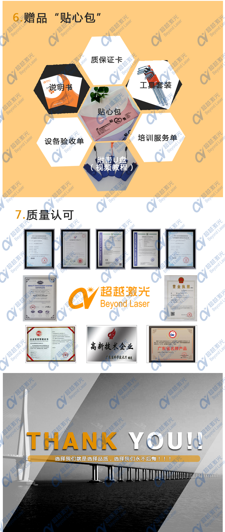 ca88会员登录|ca88亚洲城官网会员登录,欢迎光临_QCW自动化ca88亚洲城厂家选择