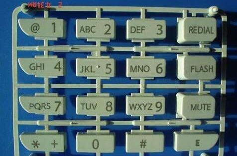 ca88会员登录|ca88亚洲城官网会员登录,欢迎光临_电子按键上激光打标
