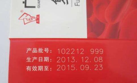 ca88会员登录,ca88亚洲城官网会员登录,ca88亚洲城,ca88亚洲城官网_纸盒上日期激光打标图案