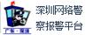 ca88会员登录|ca88亚洲城官网会员登录,欢迎光临_报警平台