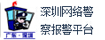 ca88会员登录,ca88亚洲城官网会员登录,ca88亚洲城,ca88亚洲城官网_报警平台