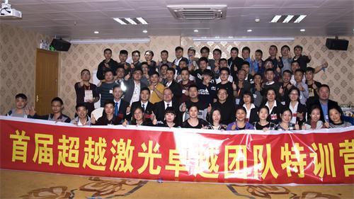 ca88会员登录,ca88亚洲城官网会员登录,ca88亚洲城,ca88亚洲城官网_a88亚洲城激光团队特训合影图片