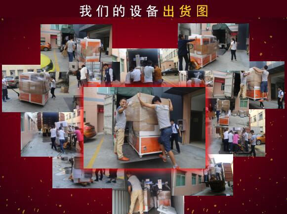 ca88会员登录|ca88亚洲城官网会员登录,欢迎光临_shebeichuhuotu