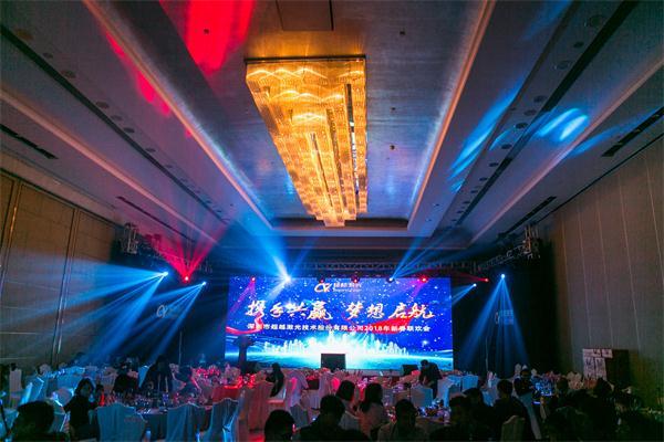 ca88会员登录 ca88亚洲城官网会员登录,欢迎光临_a88亚洲城激光2018年春节放假通知