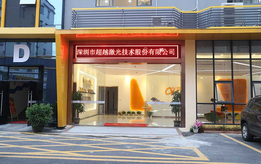 ca88会员登录|ca88亚洲城官网会员登录,欢迎光临_a88亚洲城激光公司正门