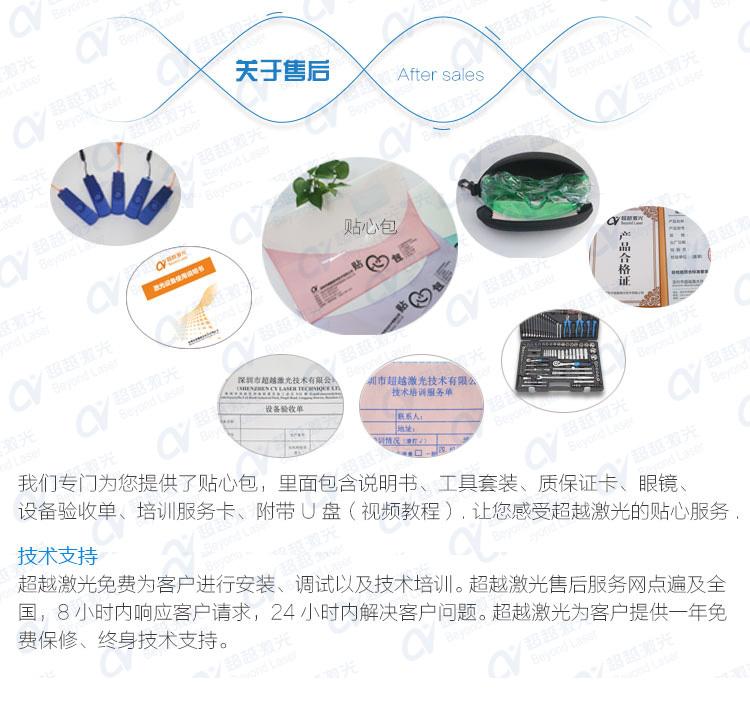 ca88会员登录|ca88亚洲城官网会员登录,欢迎光临_全自动PCB板激光打码机包装