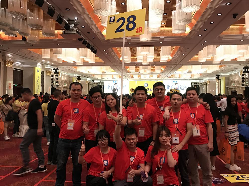 ca88会员登录|ca88亚洲城官网会员登录,欢迎光临_a88亚洲城激光员工户外拓展培训活动