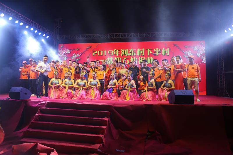 yb体育jiguang公司10周年庆典晚会